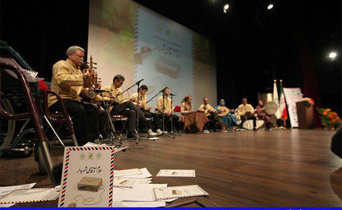 اجرای موسیقی برای شهرداری