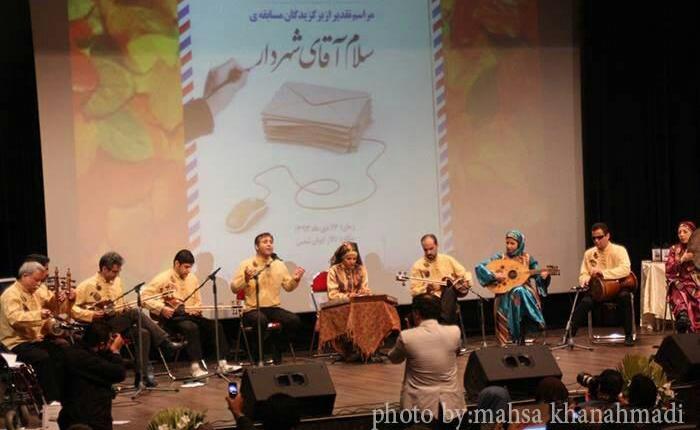 اجرای موسیقی سنتی برای شهرداری - گروه موسیقی سنتی پاییز مهربان